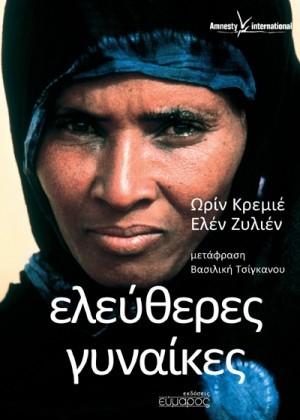 COVER-FEMMES-LIBRES-e1448733013975