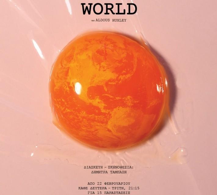 Brave New World poster-2