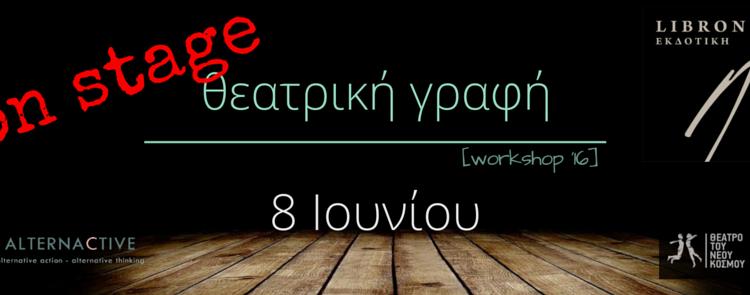 libron__