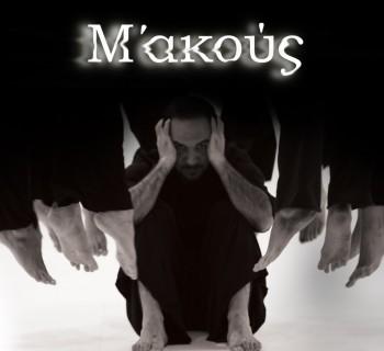 makous_profile