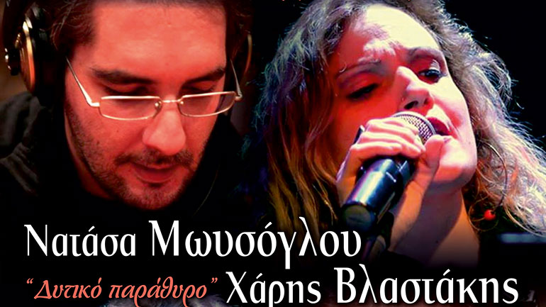 dytiko_parathyro