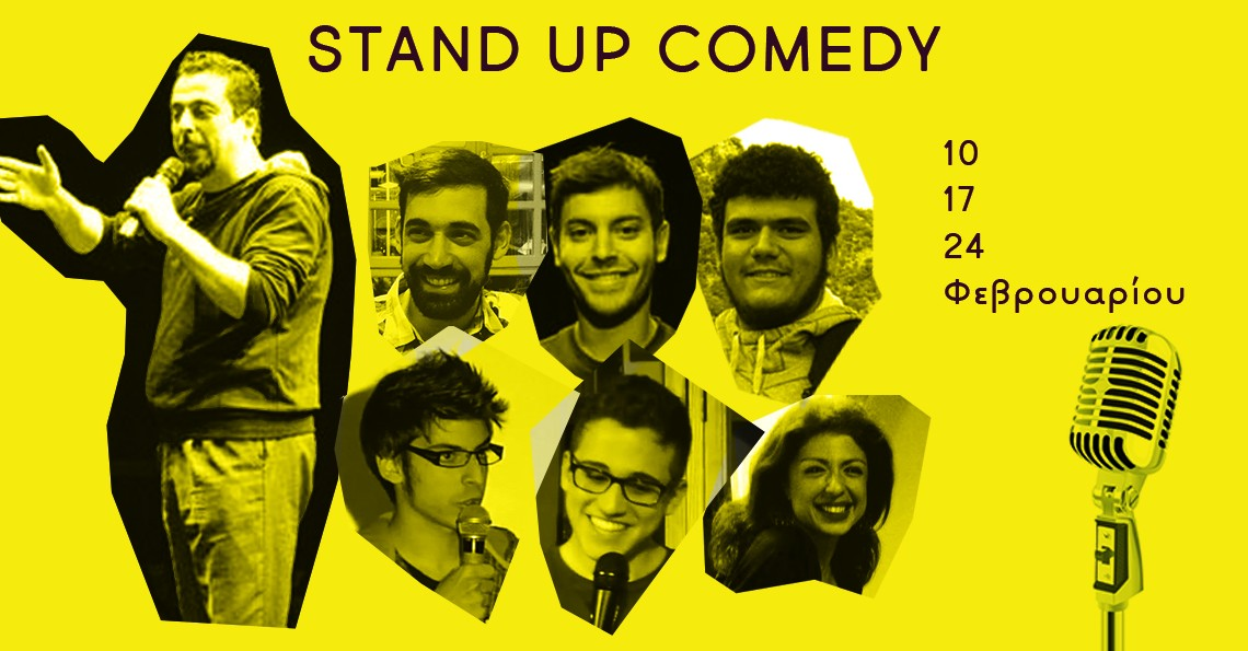 stand-up-web-yellow