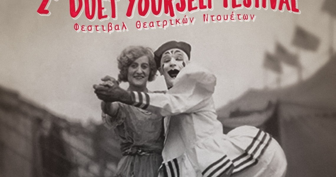 2o-duet-yourself-festival-poster