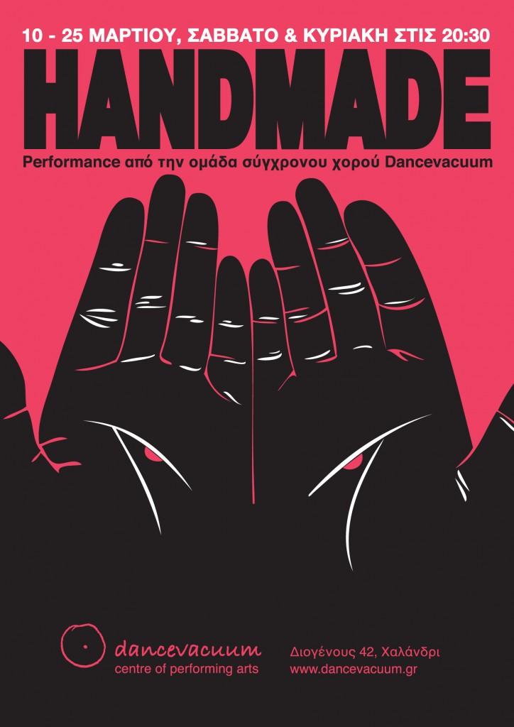 Handmade_Poster_Print_A3333333