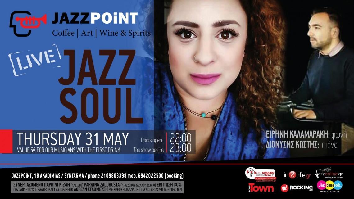 jazz-soul-31-5-fb-event-jpg