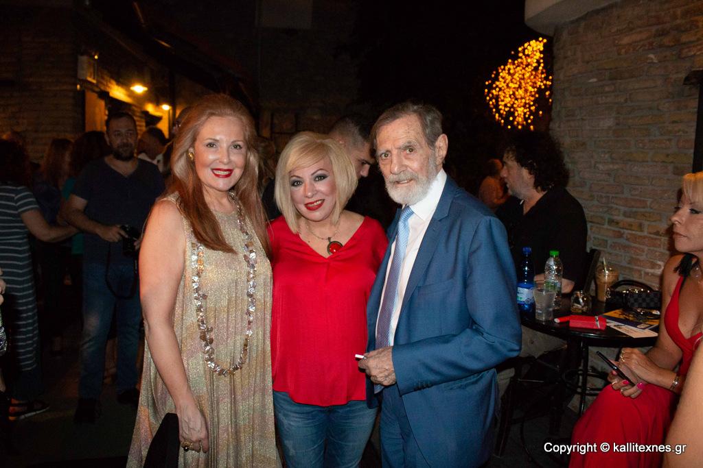 Ειρήνη Νταϊφά, Τίνα Σακελλάριου, Γιώργος Βαρδινογιάννης