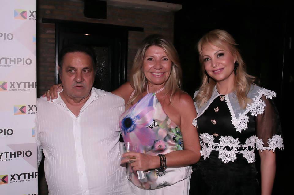 Δημήτρης Μουζακίτης, Αλίκη Δανάλη, Τέτα Καμπουρέλη