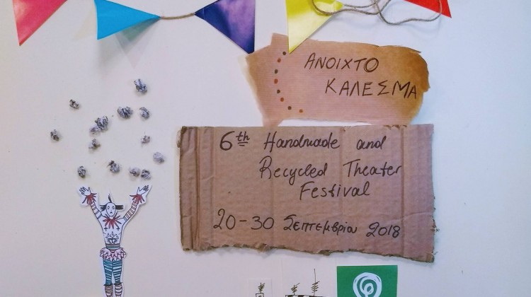 6o-festival-chiropiitou-anakiklosimou-theatrou
