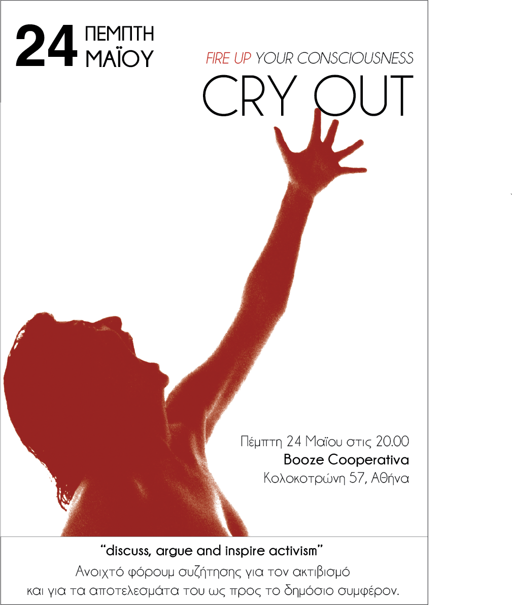 cry-out-poster