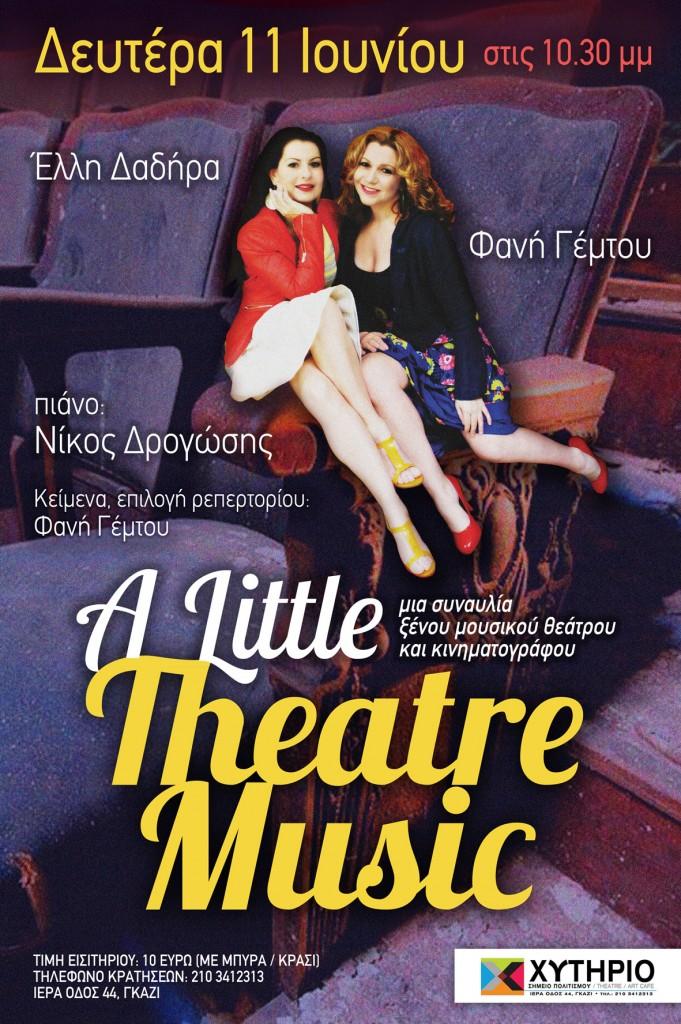a-little-theatre_chitirio_june2018_
