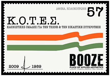 signature-kotes