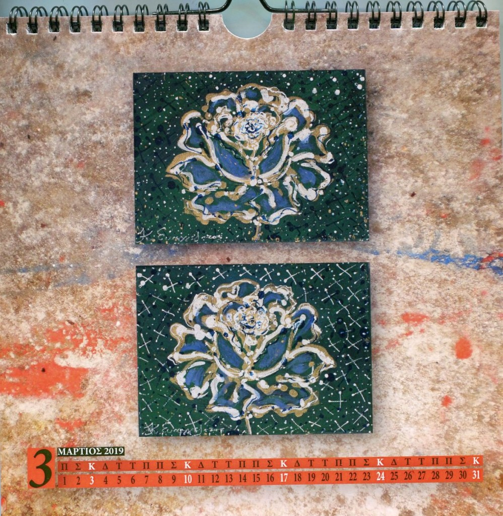 martios-2019-costas-evangelatos-art-calendar