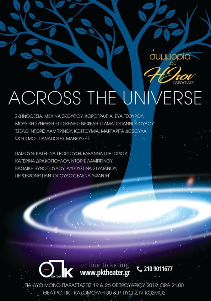 across-the-universe-a3