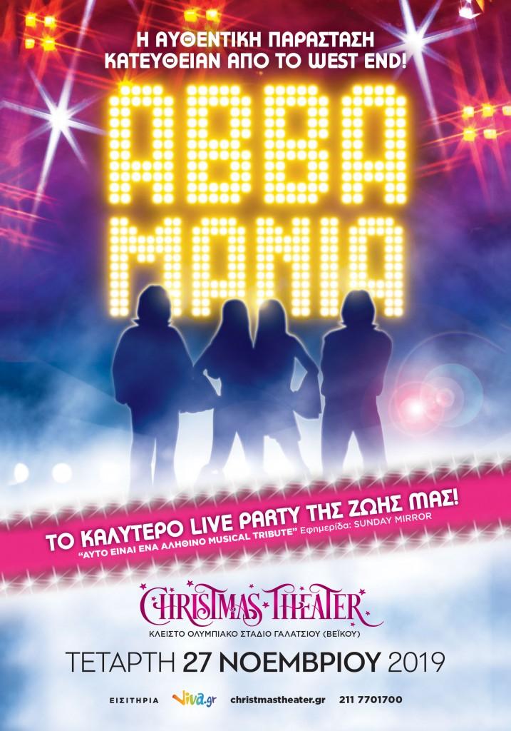 christmastheater2019-abbamania-d1