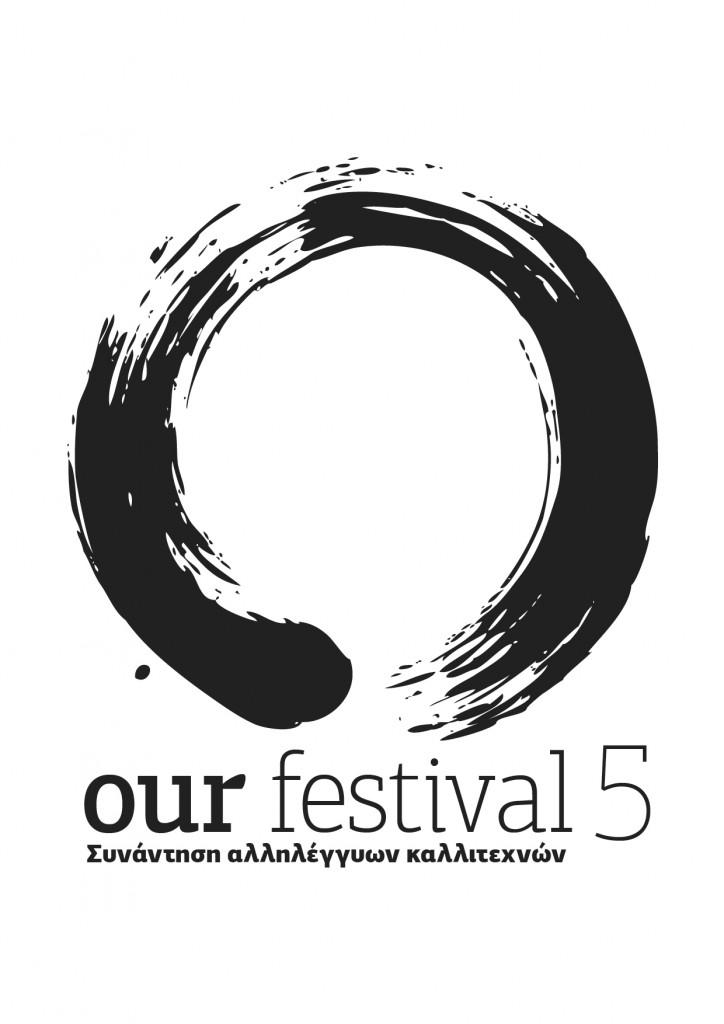 ourf5_logo1_bw