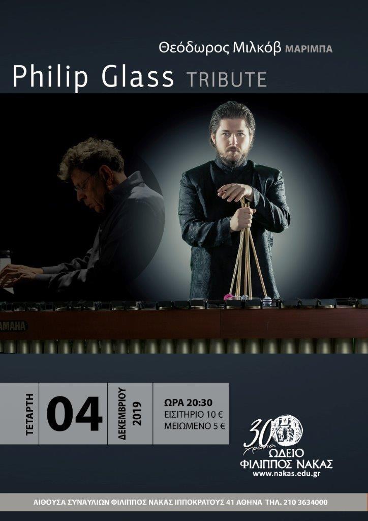 PHILIP GLASS-MILKOV