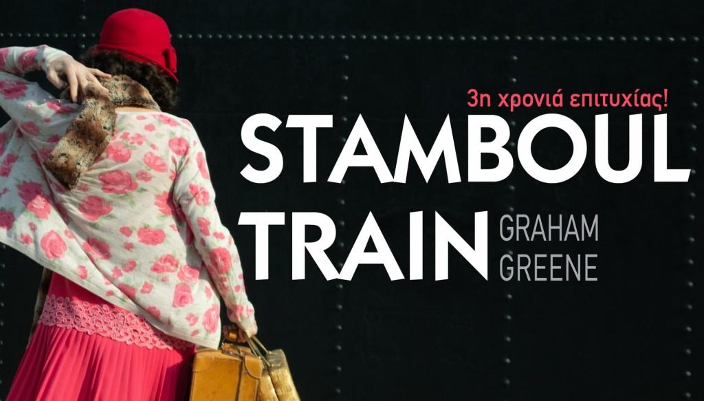 _Stamboul Train_Τρένο στο Ρουφ