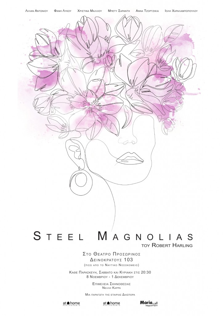 Steel-Magnolias