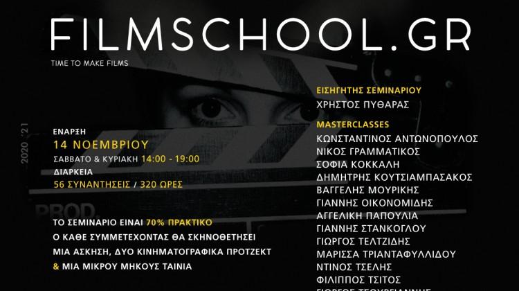 FSCHOOL_21_WEB_NEW