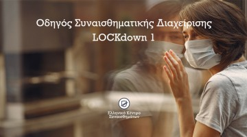 OSD 6 lockdown1 1200x630