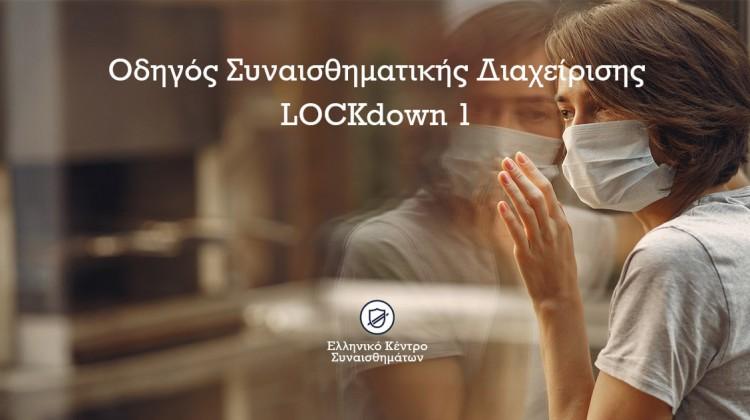 OSD 6 lockdown1 1200x630
