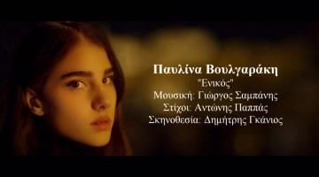 New Movie (27).Movie_Snapshot